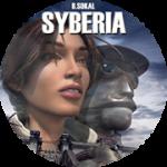 Syberia GOG.com giveaway